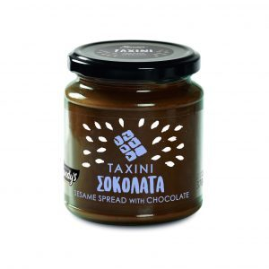 13.0038-Кунжутная-паста-Тахини-с-шоколадом