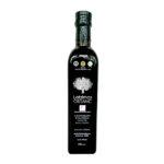 Масло оливковое extra virgin Latzimas organic 500г